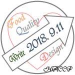 HACCPに沿った衛生管理の制度化に関するQ&Aの内容まとめ<4> 完