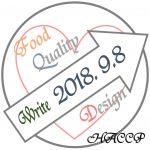 HACCPに沿った衛生管理の制度化に関するQ&Aの内容まとめ<1>