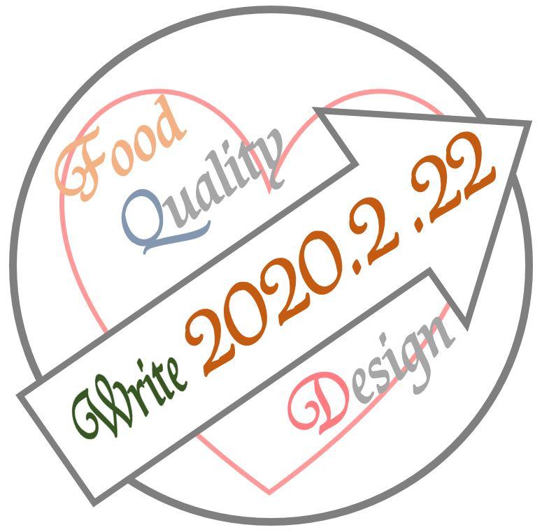 FQD 2020.2.22コラム