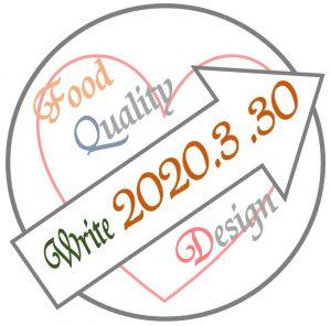 FQD 2020.3.30コラム