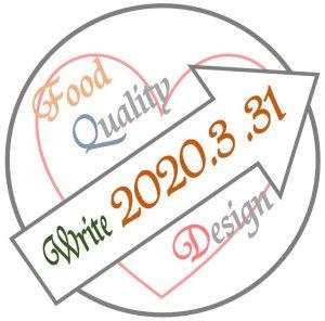 FQD 2020.3.31コラム