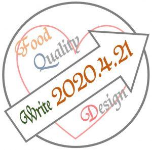 FQD 2020.4.21コラム