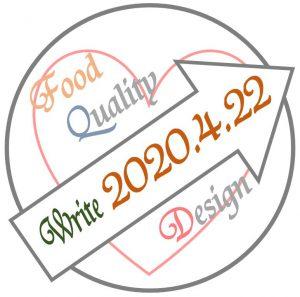 FQD 2020.4.22コラム