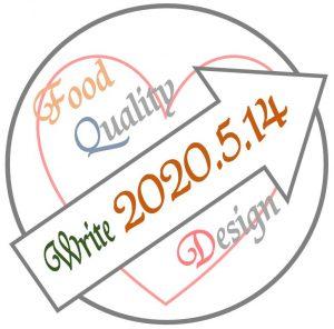 FQD 2020.5.14コラム