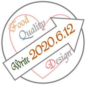 FQD 2020.6.12コラム