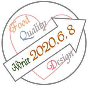 FQD 2020.6.8コラム
