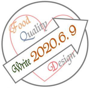 FQD 2020.6.9コラム