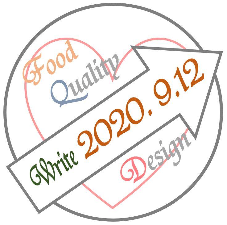FQD 2020.9.12コラム