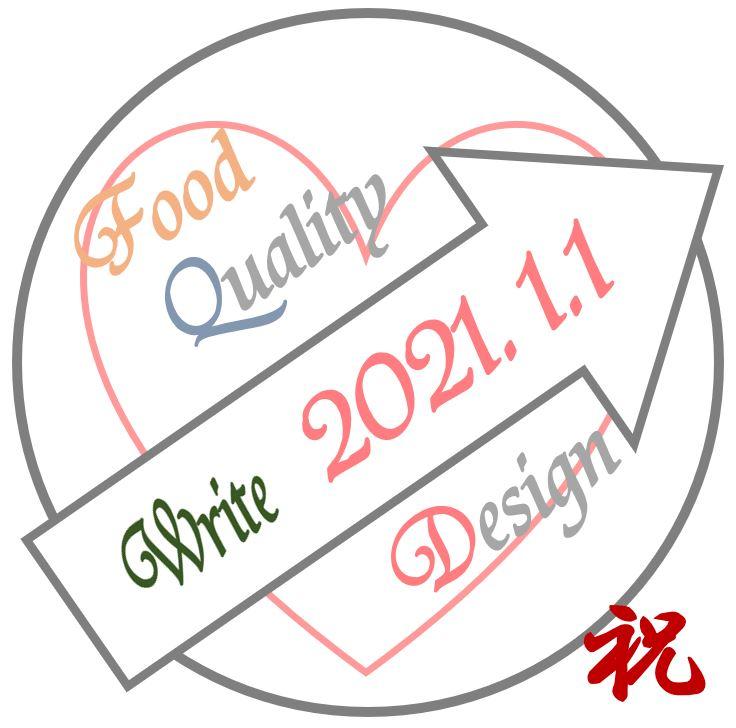 FQD 2021.1.1コラム