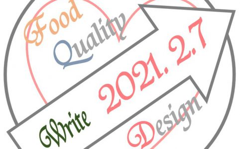 FQD 2021.2.7コラム